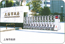 上海市政府