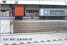 Asia (Shaoguan) Toys Company Limited