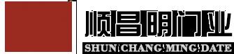 欢迎到顺昌明门业选购贝博网页版贝博手机app